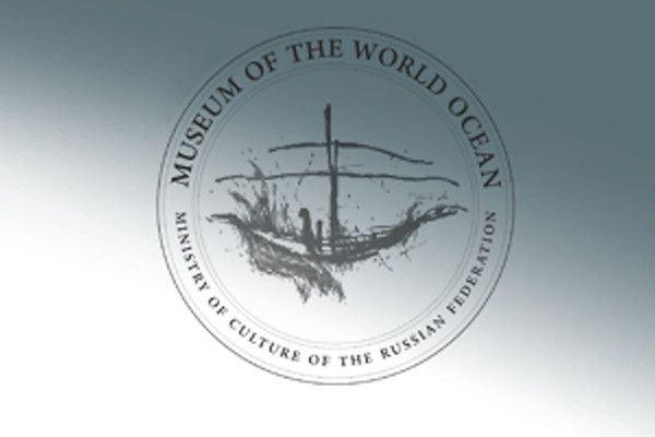 Exhibition at Museum of The World Ocean in Kaliningrad, Russia