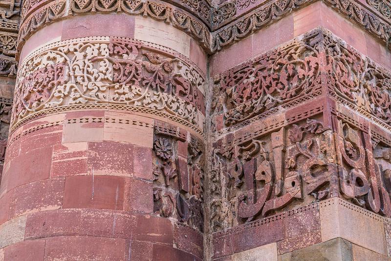 Qutab-Minar-1847.jpg