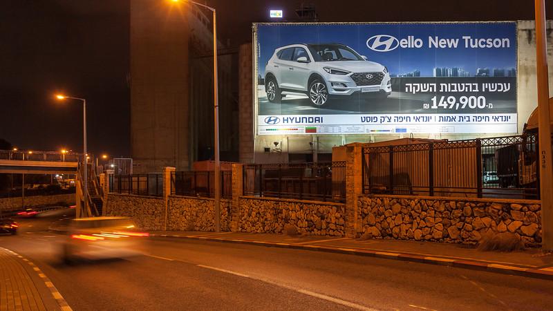 01-14-19-Huge-HyundaiTucson-Haifa-Big (6 of 16).jpg