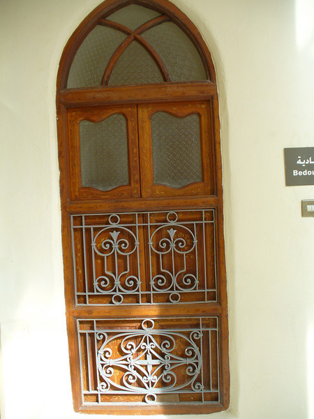 041_Kuwait_City_Beit_Al_Sadu_Window_fine_decorations.jpg