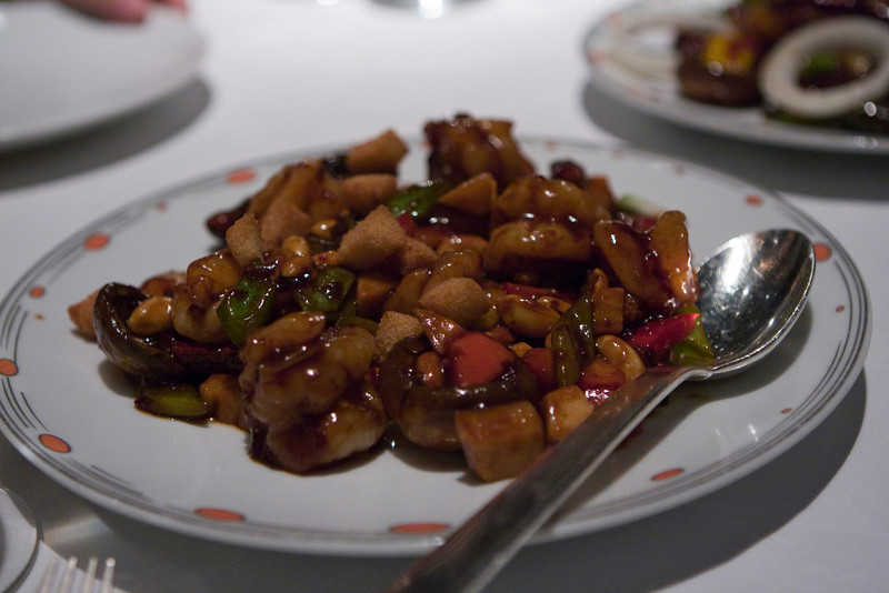 Kung pao chicken.  There are some peanuts in there but this dish also had croutons which was a little odd.