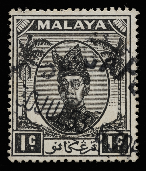 Black Beauty: Malaya Trengganu coconut definitive with Singapore datestamp 1953