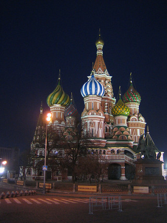33 - Moscow