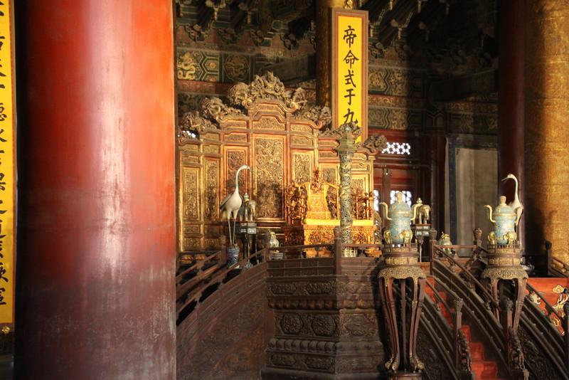 Throne room in Forbidden City