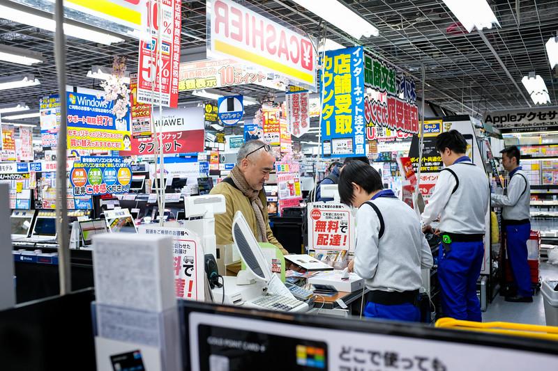 Tokyo -0221.jpg
