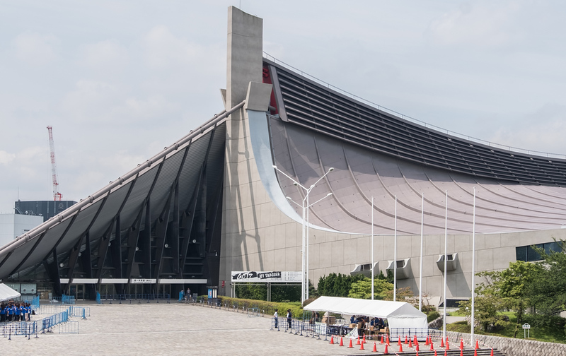 Yoyogi National Gymnasium. Editorial credit: MAHATHIR MOHD YASIN / Shutterstock.com
