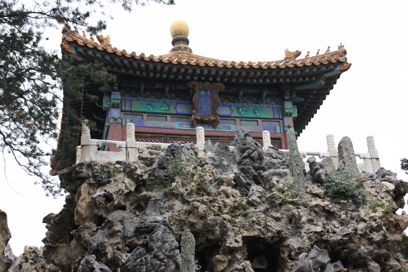 China-Yunnan, Beijing 2016 380.JPG