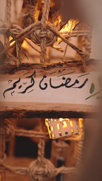 Mint / Ramadan Basket