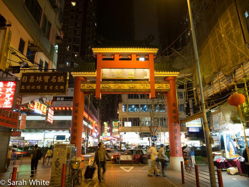 131026_HongKong_186.jpg