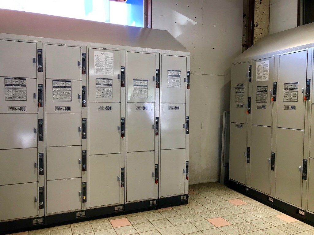 Coin-operated lockers at Gora Station.