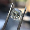 2.54ct Old Mine Cut Diamond, GIA U/V VS1 22