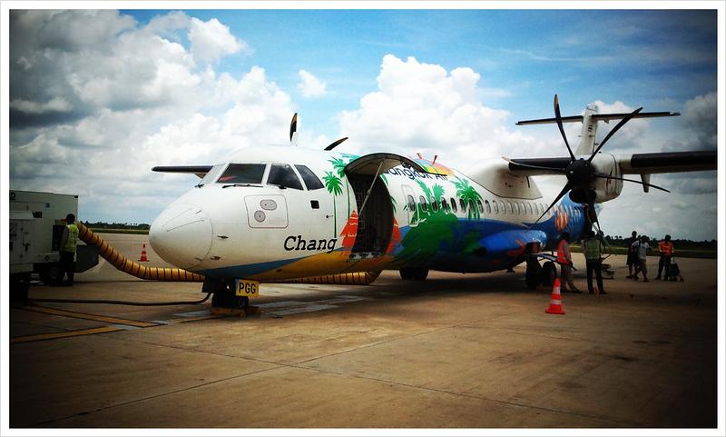 Siem Reap airport is cute