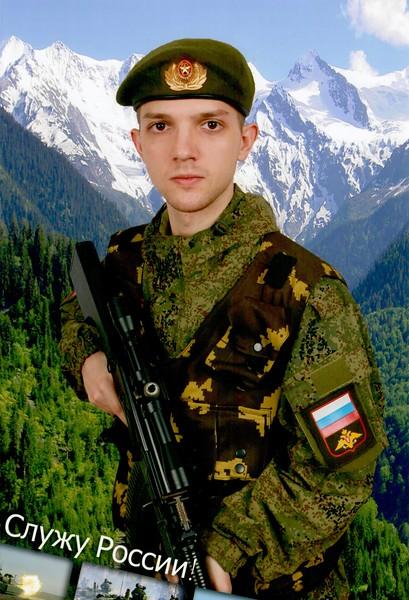 Alex-Army-2.jpg