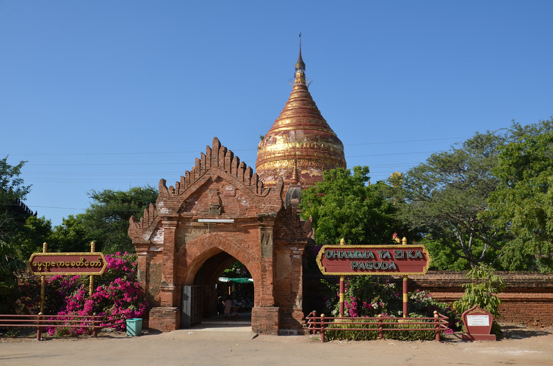 DSC_4077-dhamma-ya-zi-ka-pagoda.JPG