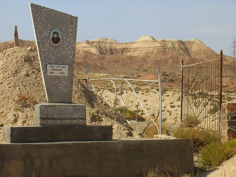 Kyrgyz Cemetery - Manzhyly, Kyrgyzstan