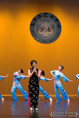 Dream of the Red Chamber by Diana Dong of Huayin Performing Arts Group