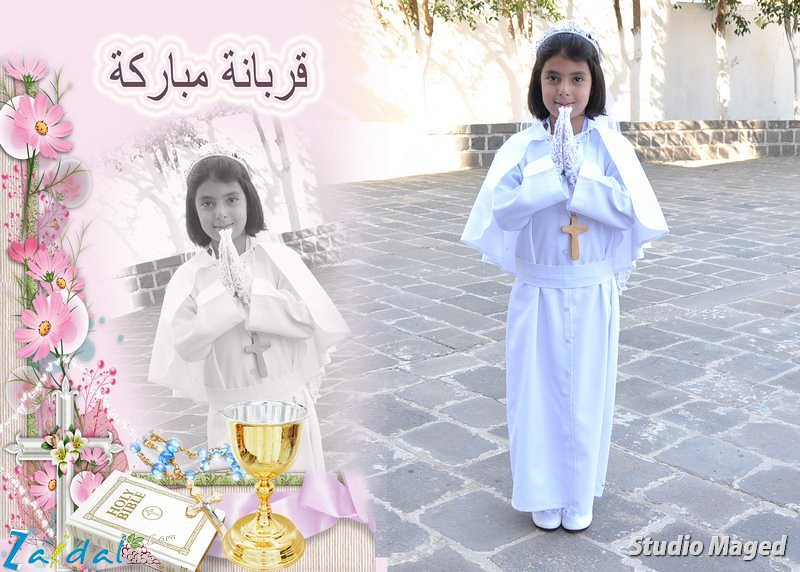 first_communion_seriac_2012_024.jpg
