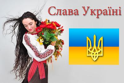 Ukrainian Girl born in Ukraine