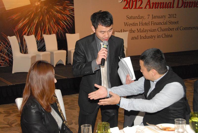[20120107] MAYCHAM China 2012 Annual Dinner (62).JPG