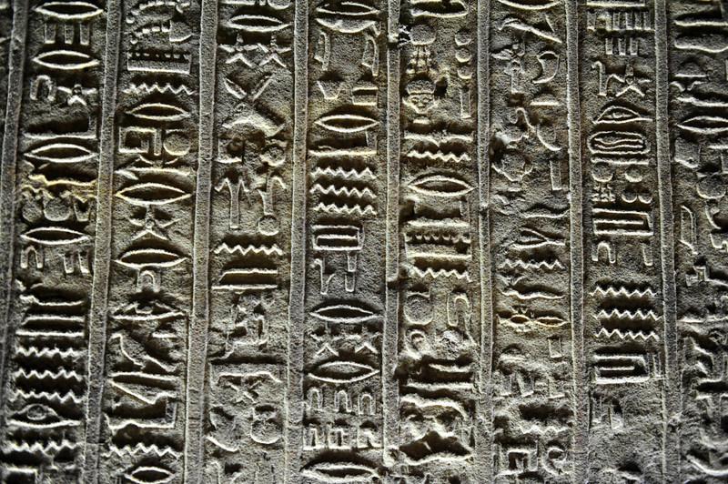 Egypt-159.jpg