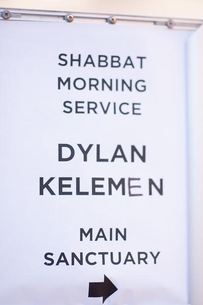 Dylan Bar Mitzvah