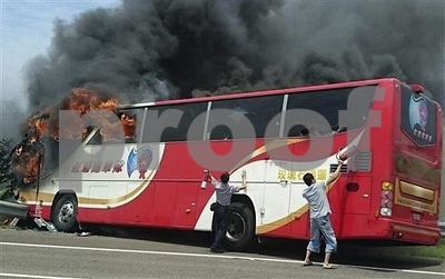 bus-with-chinese-tourists-catches-fire-in-taiwan-killing-26