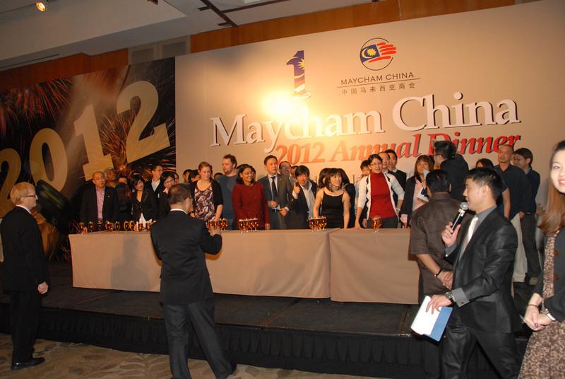 [20120107] MAYCHAM China 2012 Annual Dinner (127).JPG
