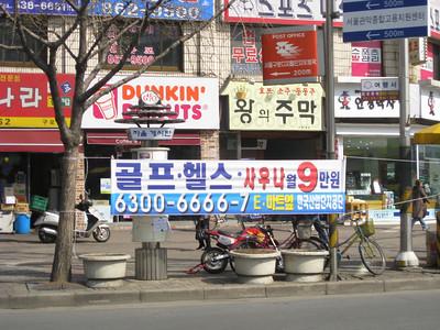 Asia - April 2008