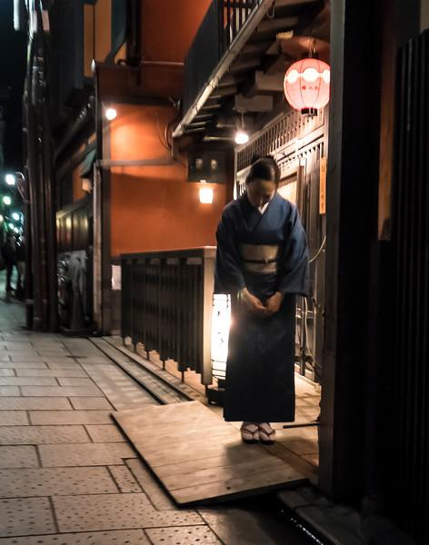KyotoGoodbyeBowDSCF1928.jpg