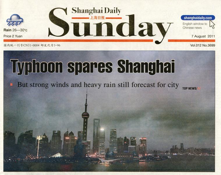 Typhoon Spares Shanghai.jpg
