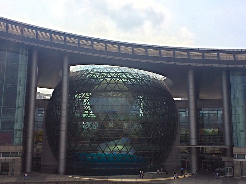 The Science and Technology museum located in Shanghai.