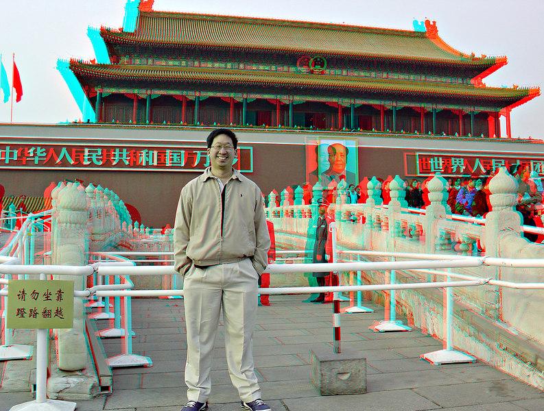 China2007_189_adj_smg.jpg