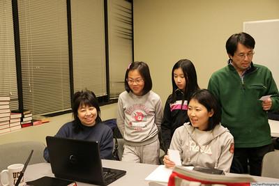 AF2 Fellowship