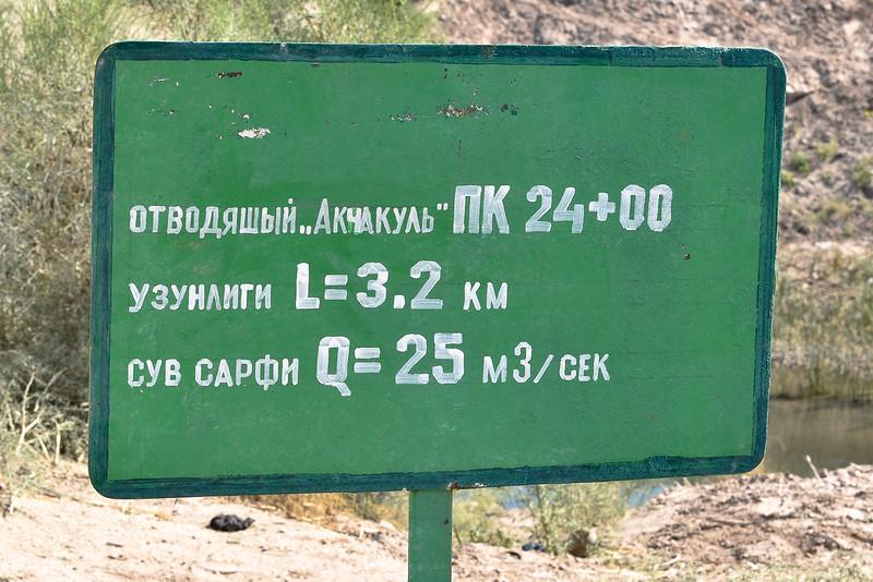 Usbekistan  (279 of 949).JPG