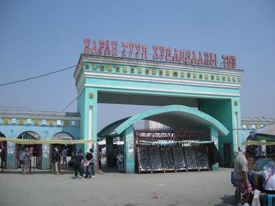 Ulaan Baatar, Mongolia (August 13, 2004)