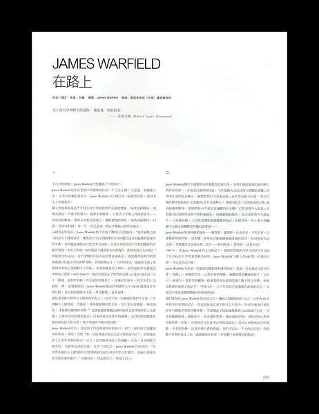 6.0 Life Magazine_14.jpg