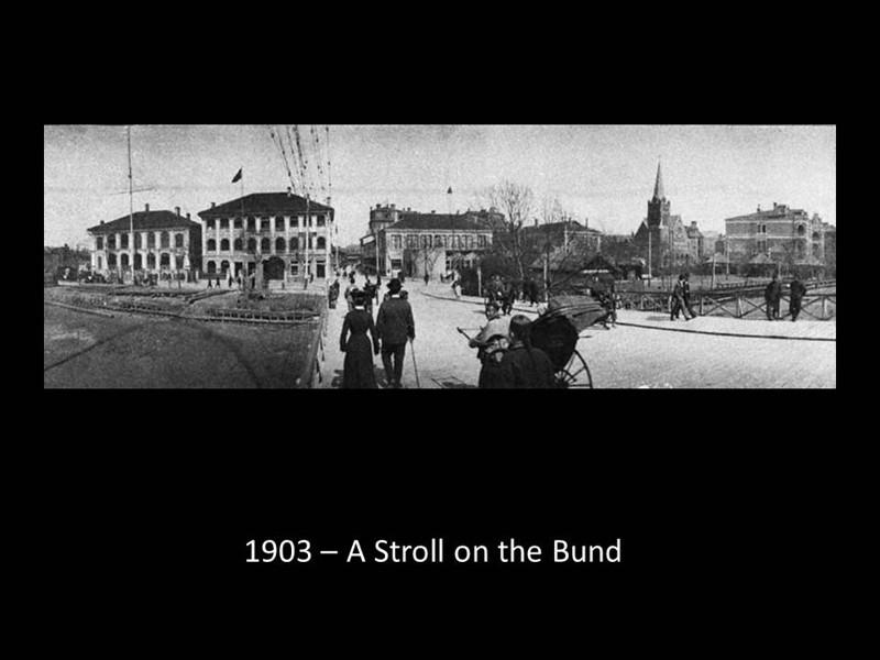 bacc 1903bund 2.jpg