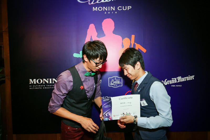 20140805_monin_cup_beijing_0923.jpg