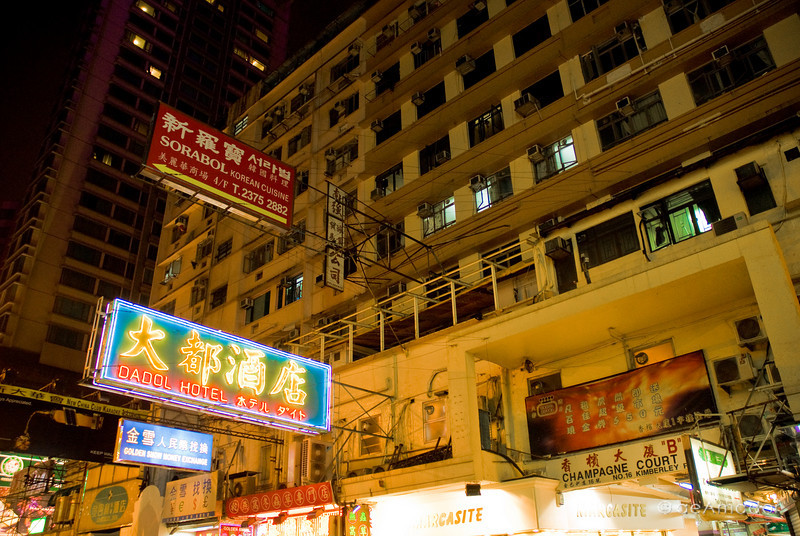 aeamador©-HK08_DSC0276      Hong Kong. Kowloon. Tsim Sha Tsui. Though not to be compared with what you find in Hong Kong island, it is quite a vibrant and lively city. People fill up the streets and sidewalks day and night for shopping, entertainment and more. Signs make a great show, especially at night, giving vibrancy and character to the city.