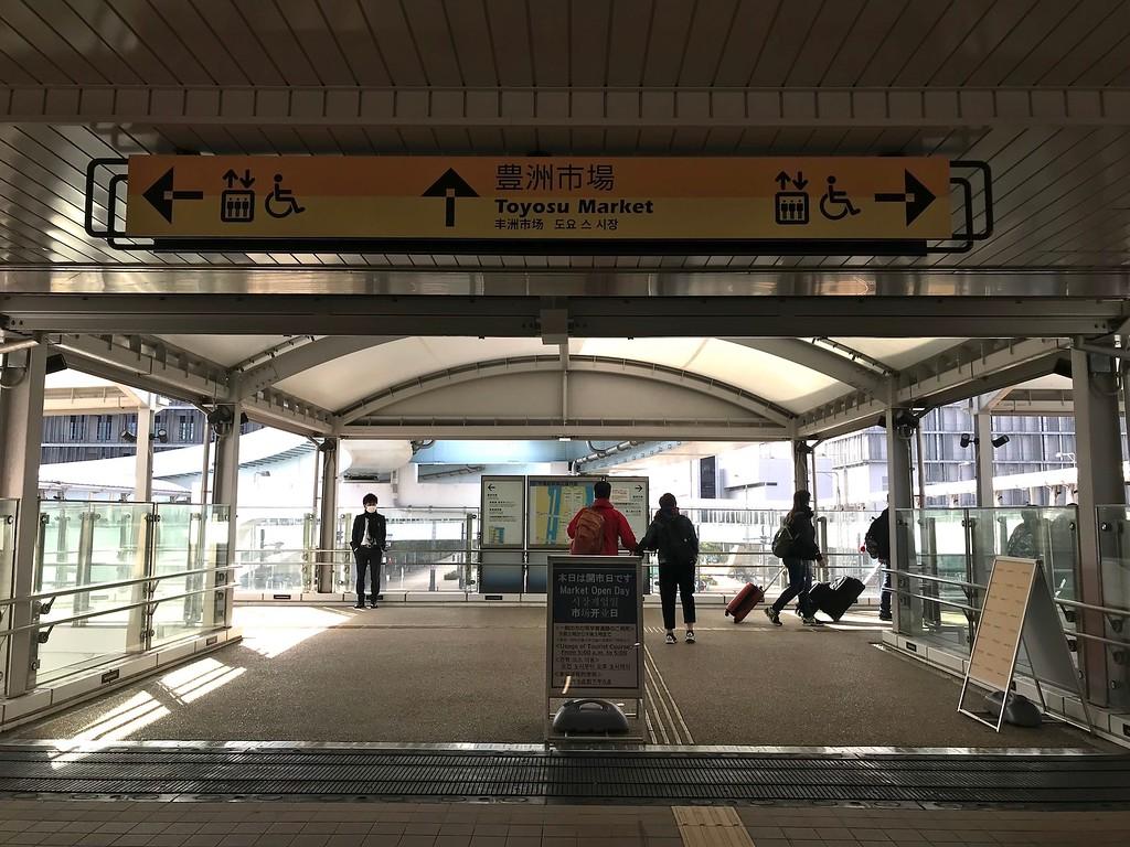 Signs to Toyosu Market.
