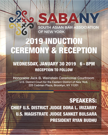 2019 Induction Ceremony & Reception