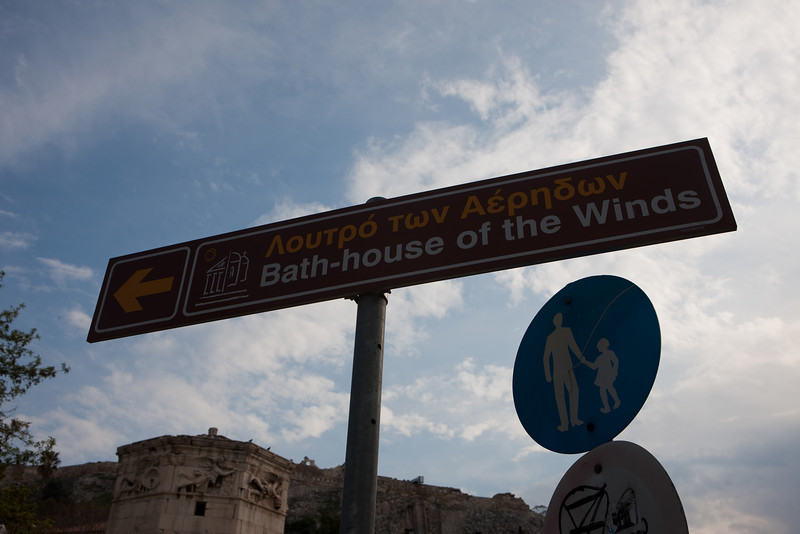 Greece-4-3-08-33511.jpg