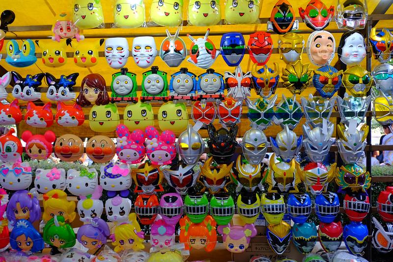 Japan_Osaka-0063.jpg