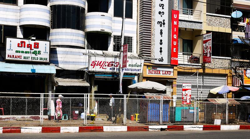 Yangon, Burma - Myanmar-92.jpg