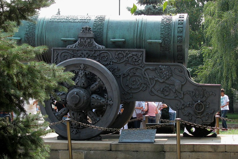 The Czar Canon in Kremlin