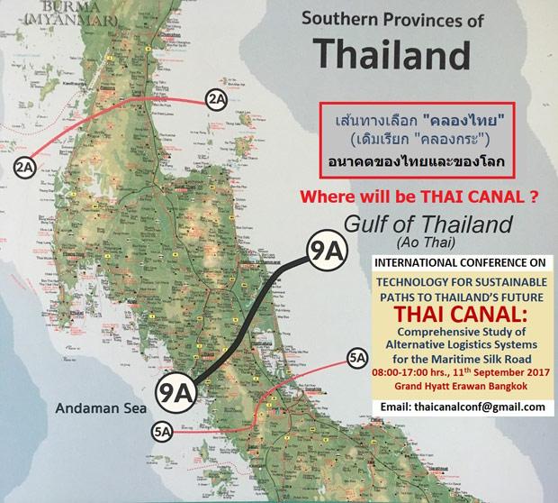 Thai Canal Routes