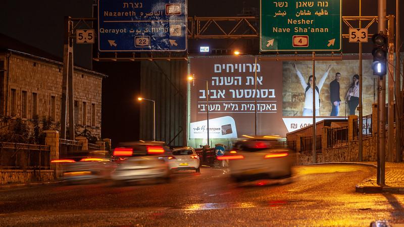 01-20-20-Huge-GalilMaaravi-Haifa-Big (21 of 42).jpg