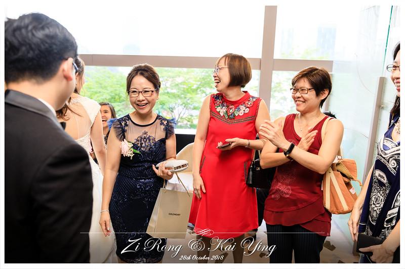 Wedding of Zi Rong & Kai Ying   © www.SRSLYPhotobooth.sg