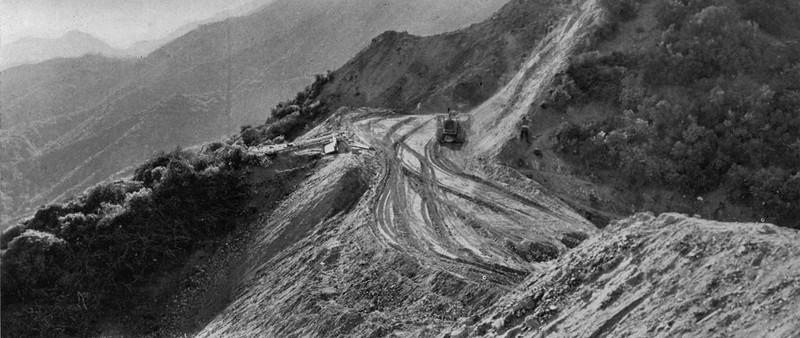1936-08-CAHiPub-3c.jpg