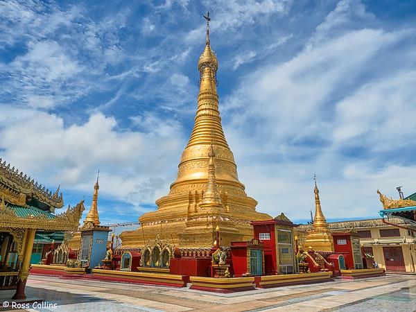 Thein Daw Gyi Pagoda, Myeik 2015